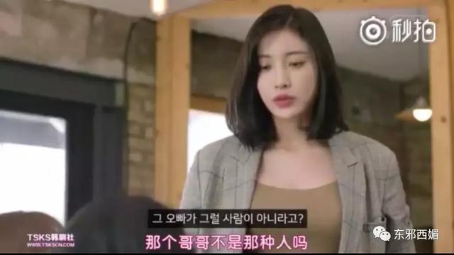 男友威胁用亲密视频毁了她,这样的渣男不是畜生是什么?