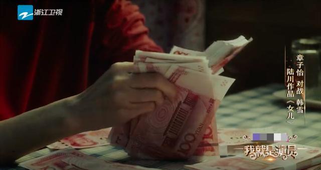 数钱都能演技炸裂!章子怡饰演母亲感动网友,汪峰徐峥都赞不绝口