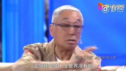63岁的发哥,不说一句话单凭好身材就又上热搜了!