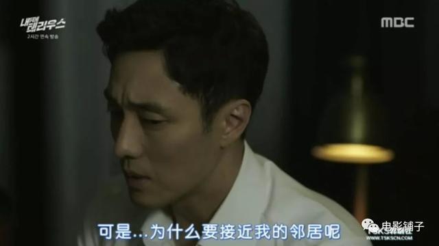 这部新韩剧,90%的人是冲着这位「大叔」去的
