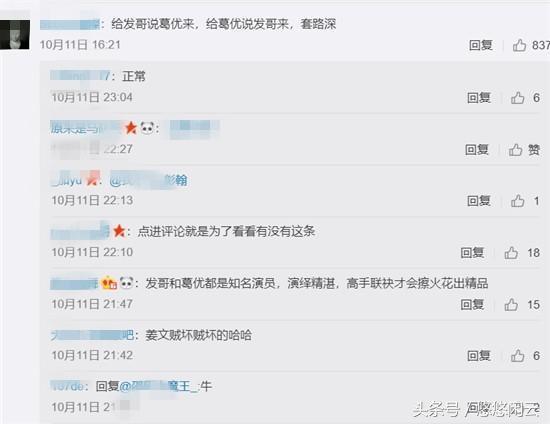 姜文早年写给周润发葛优的亲笔信曝光笑翻网友:葛大爷小名亮了