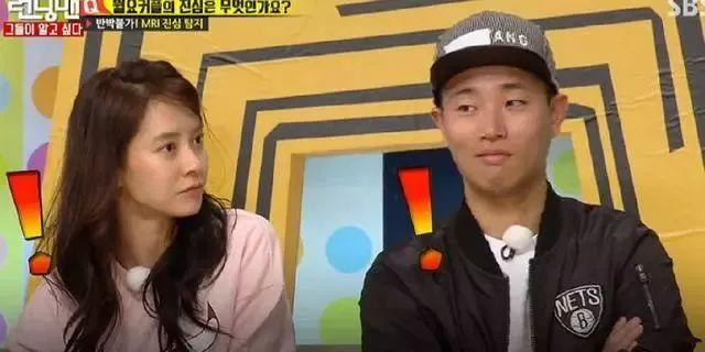 Gary通过自媒体表示:非常想念刘在石和《running man》大家庭!