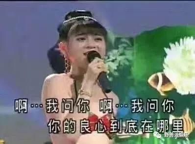 拉票的杨紫输了,网友纷纷心疼杨紫,但也请心疼殷桃刘涛……