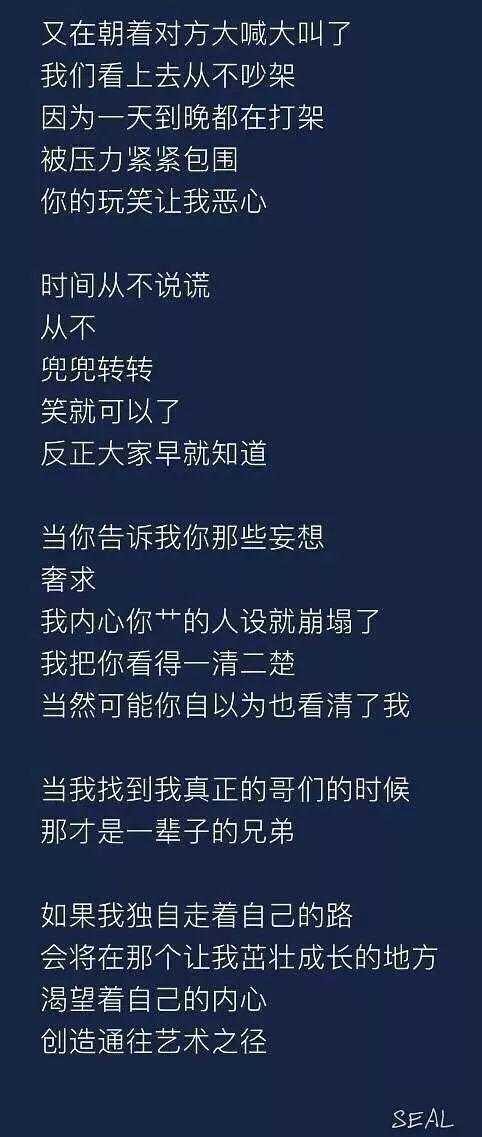 郑容和新歌歌词疑诉队内关系不和事件,粉丝起底队友公司背后捅刀黑历史