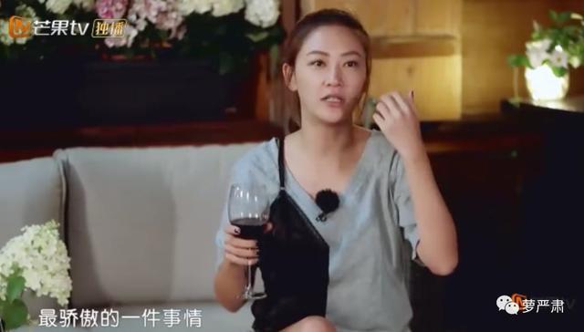 谢娜说自己被性骚扰过,怎么有这么多人骂她?