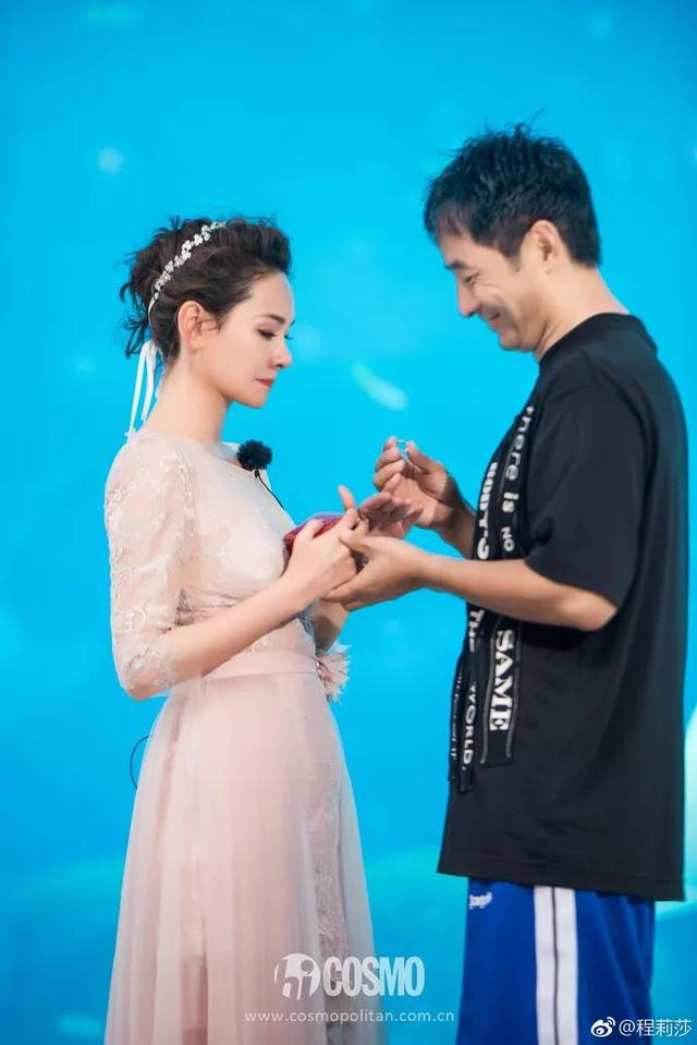 郭晓东对程莉莎说,作,是他设下的一个陷阱