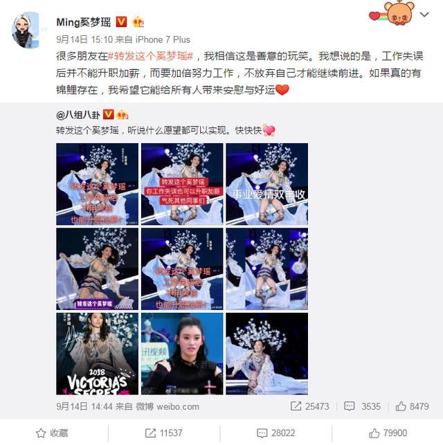刘雯确定将登2018维密大秀,奚梦瑶练一字马卖力健身
