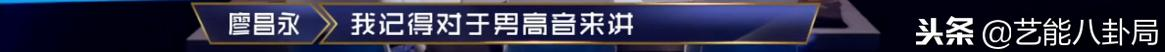 刘宪华终于录了一档凸显他优点的节目!尚雯婕选人的眼光也太毒了