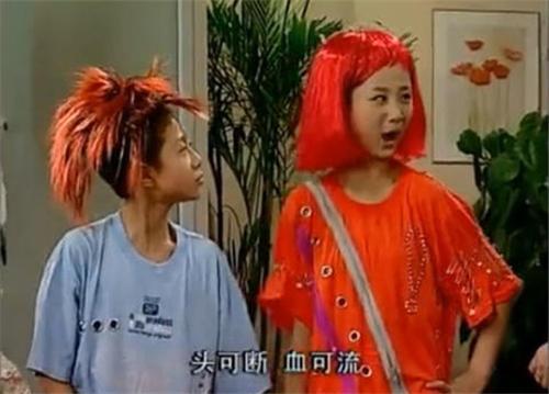 张一山零点给杨紫送祝福,发的这张图太好笑了