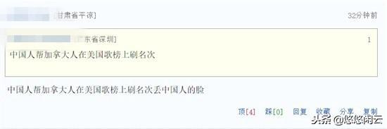 吴亦凡新歌从榜首跌至100开外:粉丝们是听了池子话不再刷榜?