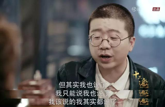 手撕吴亦凡100次,也救不了《吐槽大会》