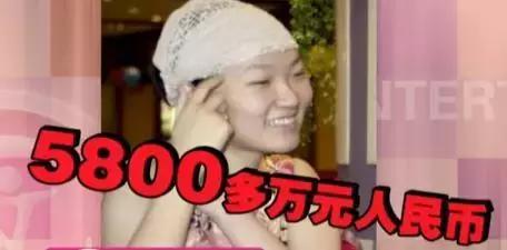 沈梦辰咸鱼被骗3000元,原来这么多明星被骗过?