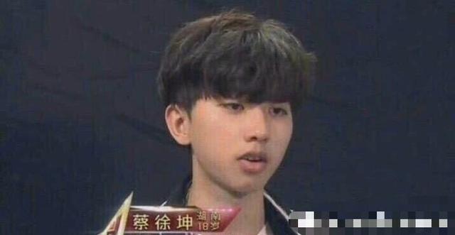 力证未整容,蔡徐坤脸撞保龄球,网友:太拼了