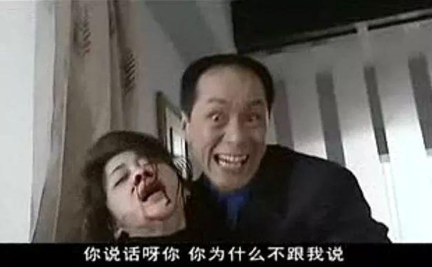 马蓉是可笑,但「家暴深渊」更可怕