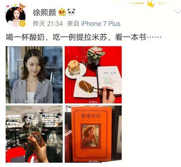 《倾城时光》配角注水引争议,赵丽颖拍摄时就已经表达了态度!