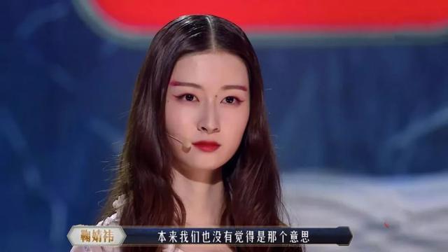 《国风美少年》首播热度高,鞠婧祎却被吐槽没文化没教养!