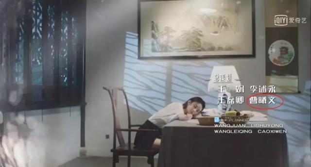赵丽颖新戏成了女二传,强行加戏的女二有谁红了吗?