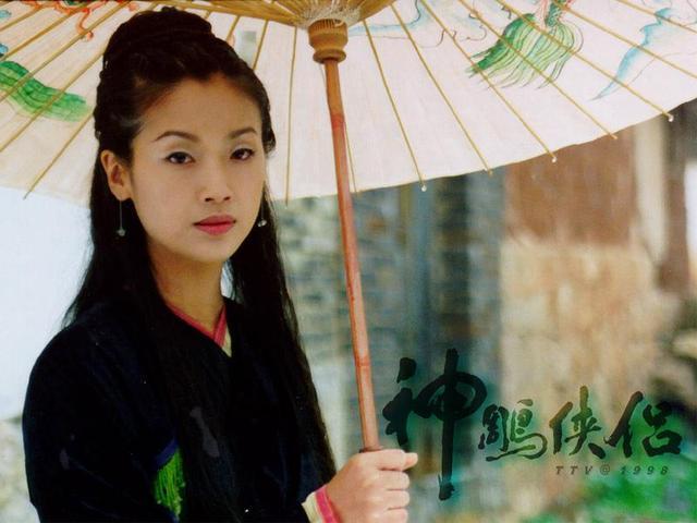 新版小龙女又吃藕?为何今天金庸剧美人总被嘲,从前却那么经典?