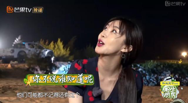 边吃虾边放生这圣母人设 她说真香的嘴脸也太可怕了吧!