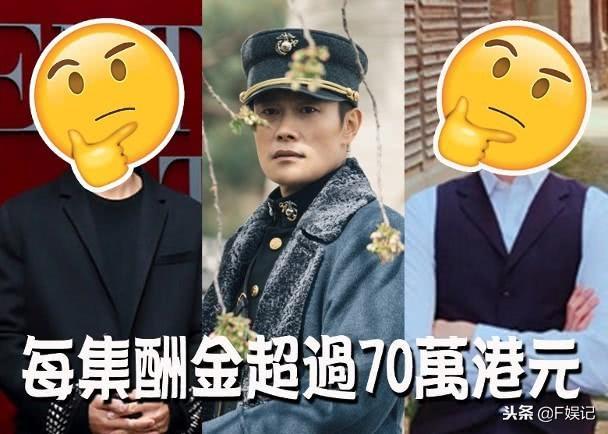 男星韩剧片酬排行:闯过好莱坞的李秉宪片酬不及这两位男神