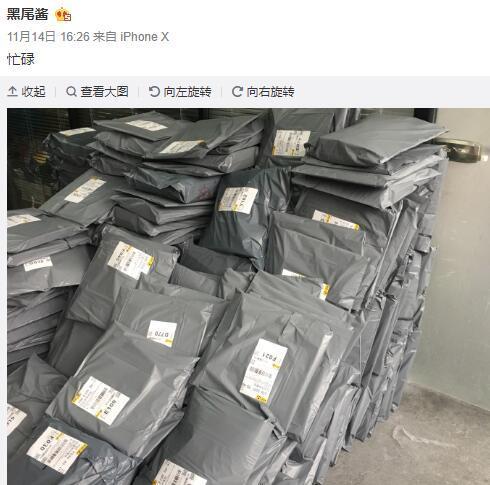 黑尾酱网店新品被群嘲,网友:还没李诞平时穿得好看