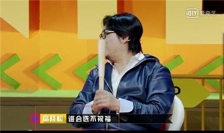 陈铭夺下BBking,但被全网心疼的如晶救了《奇葩说》?