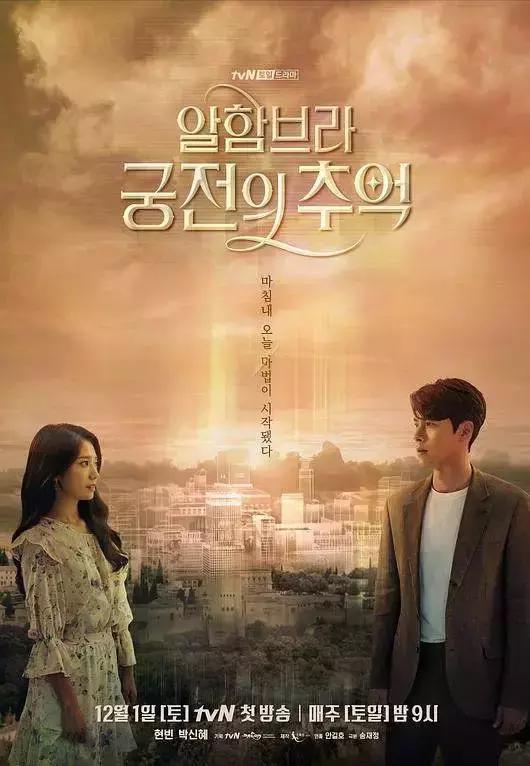 苦等三年,韩国顶级男演员的新剧没让我失望