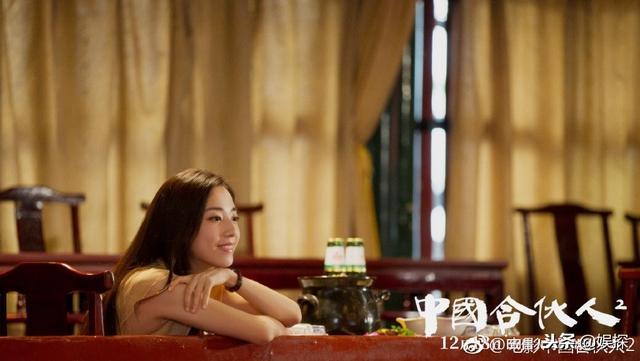她演过蒋劲夫妹妹 出道才两年就做了电影女二号