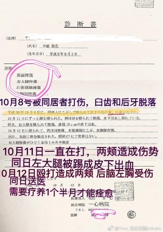 蒋劲夫监狱环境和伙食曝光,网友:过得挺小资!