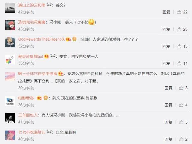 """李安一句""""太自恋""""直指国内大部分导演?出好片仍长路漫漫"""