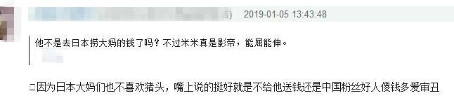 朴有天中国复出捞金被吐槽,形象受损后帅气不再让人唏嘘!