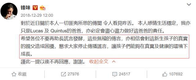 网传张柏芝第3胎DNA泄露,爹是周星驰?工作室两字霸气回应!
