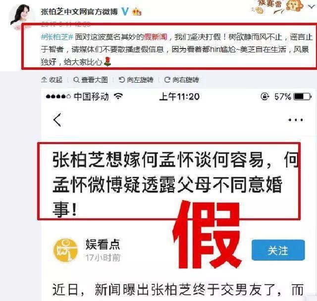 """张柏芝绯闻男友微博晒孩子自称""""奶爸"""",引发网友纷纷猜测"""