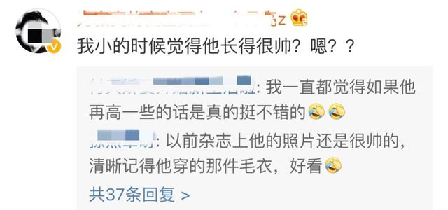 郭敬明近照曝光引争议,被指衰老脸变形?网友:没找对p图软件吧