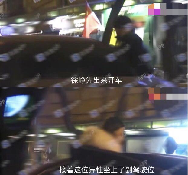 徐峥再被曝深夜会美女,亲切送回酒店,被质疑酒后开车涉酒驾?