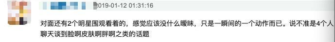 """林志玲不惧眼光,对刘烨亲密上演""""捧脸杀"""",身旁黄晓明面露尴尬"""