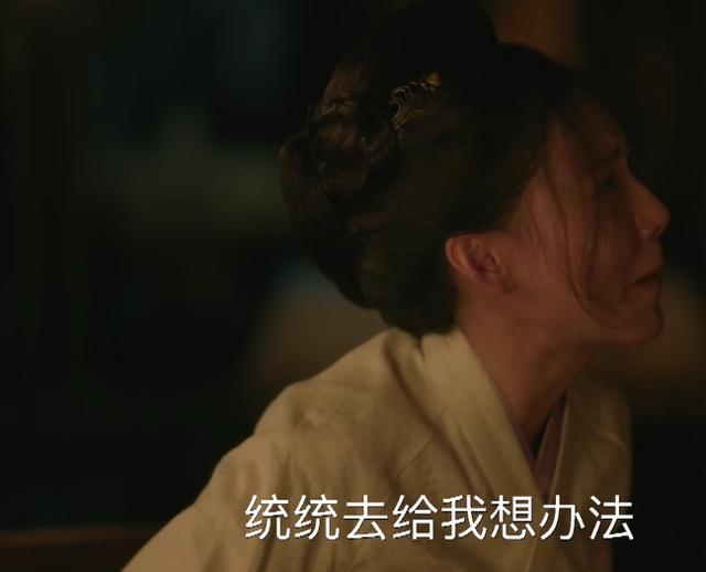 《知否》林小娘领盒饭前最后一计,让墨兰高嫁却赔上了自己下半生