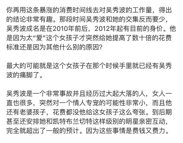 吴秀波跟妻子被曝没有领证?陈昱霖好友爆料称:两人名存实亡