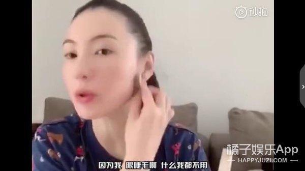 张柏芝用牙刷刷眉毛、不化眼妆和口红,这美妆教程真没啥参考价值