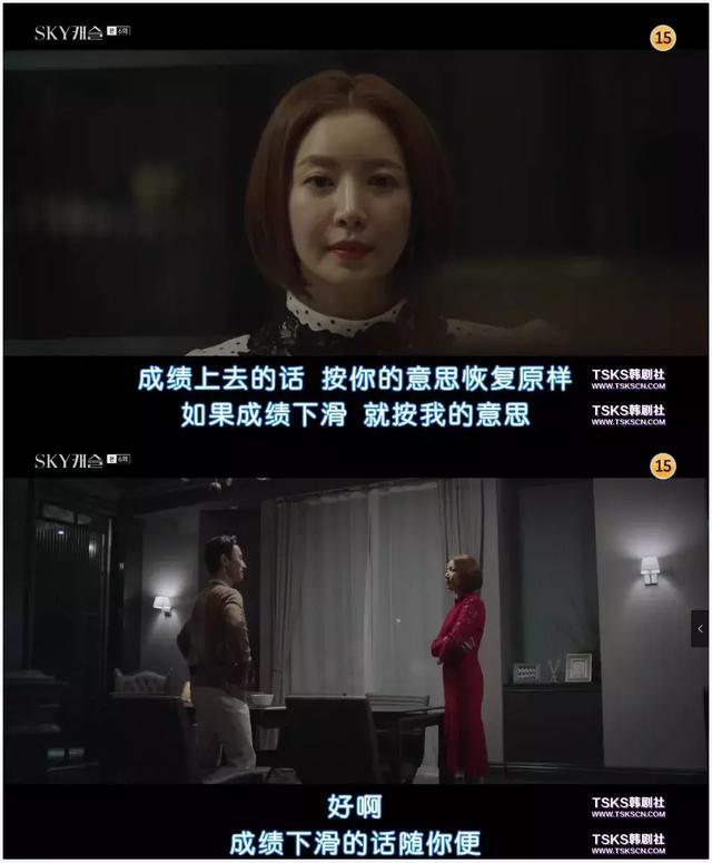 韩国破收视纪录的新剧,打了无数中国父母的脸