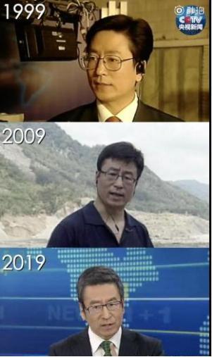 央视主播也玩起十年对比,10年过去白岩松满头白发,心疼