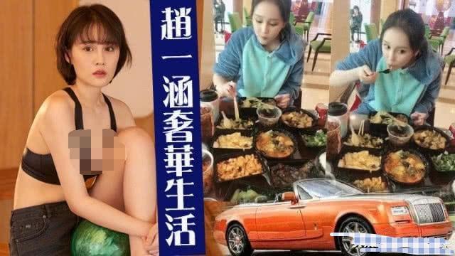 赵本山女儿球球一顿早餐10万块?她和助理的对话打脸造谣者
