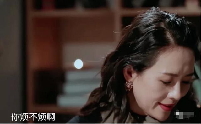 章子怡撒娇卖萌包文婧泪崩,女明星的家长里短能循环看一天