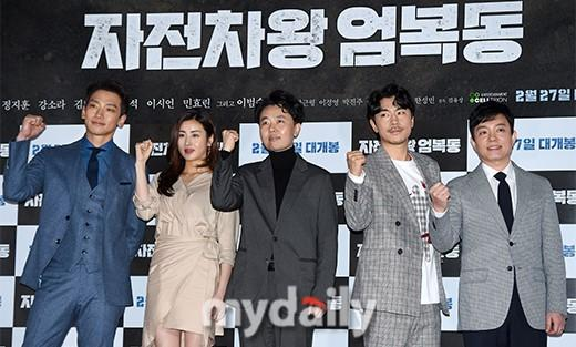 Rain姜素拉等韩国艺人出席新片《自行车王严福童》试映