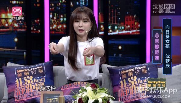 杜海涛&沈梦辰:遇到你,我们的生活变成了偶像剧