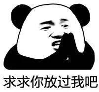 """前女友不是杨幂,也没""""英雄救美""""?"""