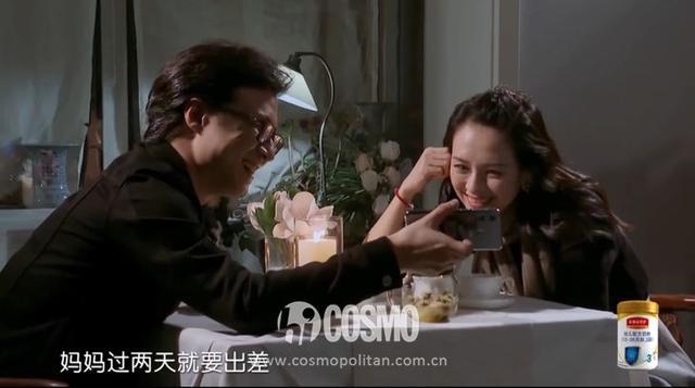章子怡&汪峰:说一句我爱你,好难