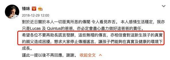 """男星唯恐喜当爹,李易峰辟谣恋情,声明却把""""杨幂堕胎""""排前面?"""