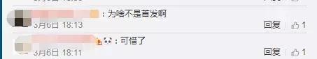本季《歌手》最后一位补位公布,网友惊呼:歌王就是她了