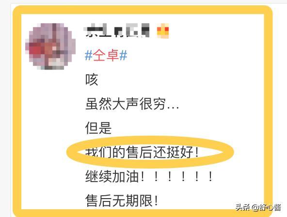 """刘宪华退出《向往的生活》,评论画风跑偏夸""""售后"""""""